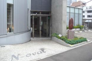 N-ovalビル(宮城)