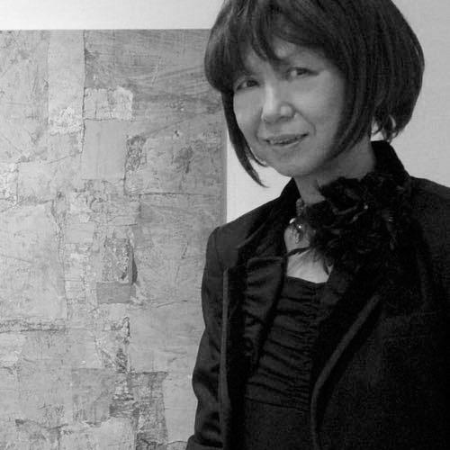 浜田 澄子