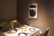 仏蘭西料理 みつ和 GINZA(東京)