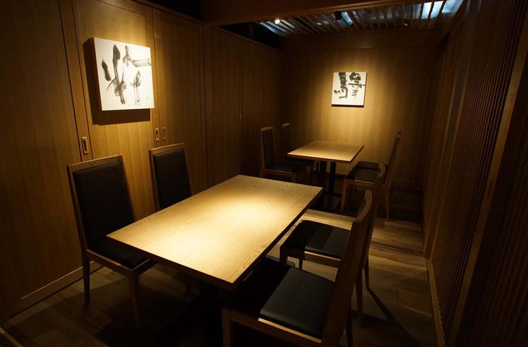 うまやレストラン 新宿(東京)/個室