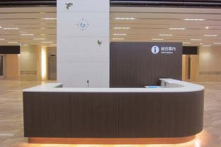 愛知医科大学新病院(愛知)