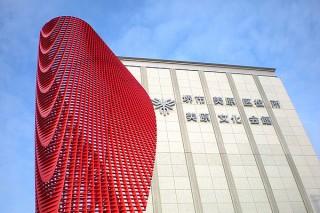 堺市美原区役所・美原文化会館(大阪府)